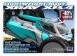 XRAY XB4 BODY - WIDE WITH RIB - LIGHT --- Replaced with #369706